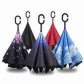 創意雙層反向傘免持式汽車晴雨傘兩用長柄大號男雙人反骨傘女商務wy