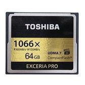 [富廉網] 【Toshiba】EXCERIA PRO 1066X 64GB CF 記憶卡 THN-C501G0640A6