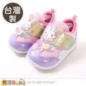女童鞋 台灣製Hello kitty正版休閒公主鞋 魔法Baby