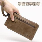 時尚男士錢包長款皮夾多卡位錢夾手包男款商務拉鍊多功能手機包潮       伊芙莎
