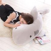 可愛鯊魚公仔大白鯊毛絨玩具兒童玩偶布娃娃抱枕送女生生日禮物·蒂小屋服飾 IGO