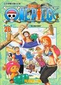 二手書博民逛書店《One Piece (Hang Hai Wang in Traditional Chinese) (Volume 26)》 R2Y ISBN:9861127569