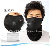 騎行口罩 騎行面罩 保暖面罩 防風面罩 滑雪面罩