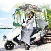 新款電動車摩托遮雨棚蓬遮陽傘新款防曬電瓶擋風罩擋雨透igo  蓓娜衣都