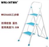 梯子家用折疊二三四步防滑樓梯鋼鐵梯室內樓閣人字梯【德國 三步梯藍色】
