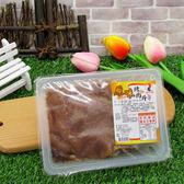 【陽光農業】好客食品商行-原味烤肉片 (約380g/盒)