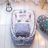 降價三天-便攜式可折疊嬰兒床外出床中床簡易新生兒睡籃可拆卸花邊哄睡神器TZGZ