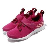 adidas 慢跑鞋 RapidaFlex EL 桃紅 白 童鞋 中童鞋 運動鞋 【PUMP306】 G27085