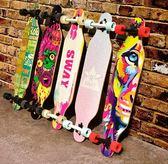 滑板斯威長板公路滑板四輪滑板車青少年兒童男女生舞板成人滑板初學者 好再來小屋