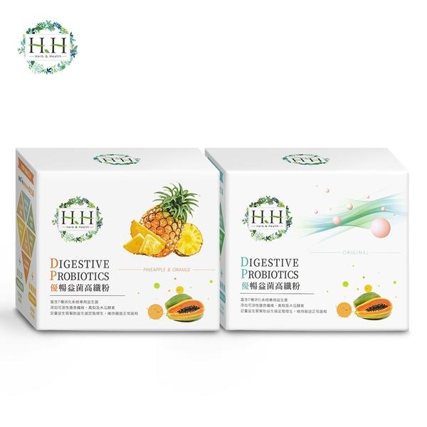 HH優暢益菌高纖粉(30包)