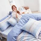 床包 / 雙人加大【歐尚】含兩件枕套 60支天絲 戀家小舖台灣製AAU301