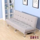 可折疊沙發床兩用小戶型多功能1.5米1.8客廳簡約三人布藝懶人沙發 aj15483【花貓女王】