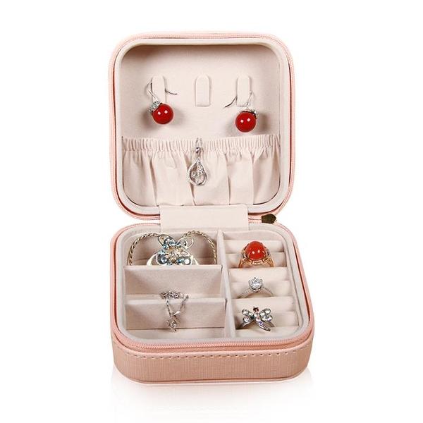 首飾盒便攜旅行耳環耳釘盒戒指飾品收納盒