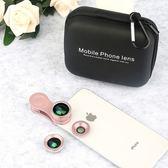手機鏡頭   手機鏡頭通用單反蘋果高清無畸變廣角微距攝像頭    萌萌小寵