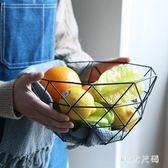 水果盆果盤創意現代客廳歐式簡約鐵藝水果籃大號家用零食收納籃子 QQ24898『MG大尺碼』
