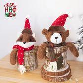 聖誕禮物 Hromeo聖誕禮品禮物平安夜蘋果禮盒兒童禮物盒糖果罐糖果盒 卡卡西