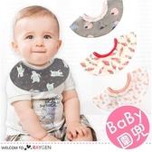 卡通印花360度旋轉花邊雙層寶寶圍兜 口水巾