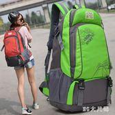 韓版登山包旅行包運動大容量雙肩包女戶外中男士旅游背包登山包 QG4062『M&G大尺碼』