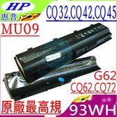 COMPAQ 電池(原廠最高規)-CQ32 CQ42,CQ62,CQ62-300,CQ72,HSTNN-I78C,HSTNN-I79C,HSTNN-I81C,HP 電池