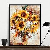 數字油畫diy手繪填色畫風景植物裝飾油彩畫【毒家貨源】