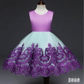 兒童禮服 A字裙公主裙女童蓬蓬紗小女孩花童鋼琴模特演出服裝 QX12156 『男神港灣』