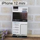 【ACEICE】2.5D霧面磨砂滿版玻璃保護貼 iPhone 12 mini (5.4吋) 黑