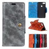 HTC Desire 12+ 銅釦牛紋 手機皮套 插卡 支架 皮套