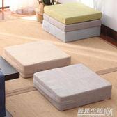 亞麻坐墊地板可拆洗冬季加厚蒲團日式方形客廳臥室榻榻米茶幾坐墊 WD 遇見生活