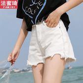 新款韓版高腰牛仔短褲女夏白色寬鬆闊腿褲不規則毛邊學生熱褲     芊惠衣屋