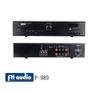 FH audio 福河 P-989 綜合擴大機 D類高效率 120瓦 適合營業場所、店面 保固一年