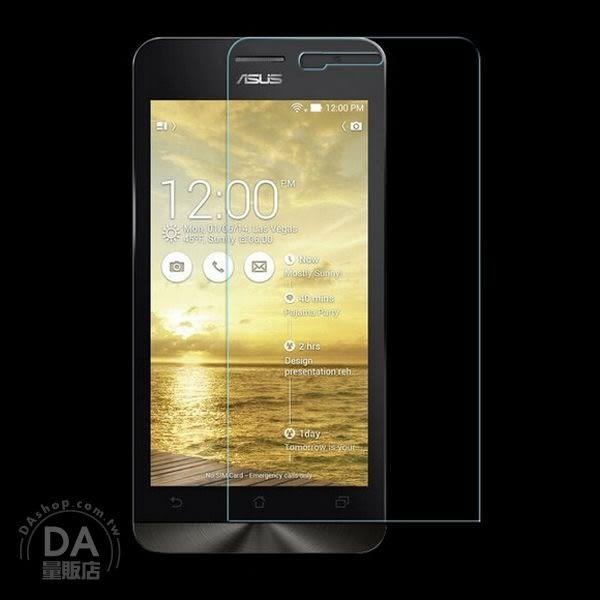 【手配任選3件88折】asus zenfone5 0.2MM 9H 鋼化 強化 玻璃 螢幕 保護貼 保護膜(80-1090)