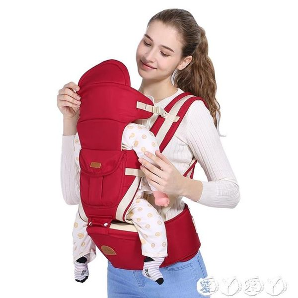 兒童腰凳 多功能嬰兒背帶腰凳前抱式四季通用新生兒童抱帶寶寶小孩子的坐登 【全館9折】