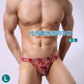 男士 性感 低腰 內褲 情趣用品 花漾比利蕾絲透明三角褲(紅色/L)『超取送中熱美』