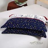 枕套一對裝成人加厚48*74cm單人 枕芯套 枕皮 枕罩 枕芯罩 枕頭套   泡芙女孩輕時尚
