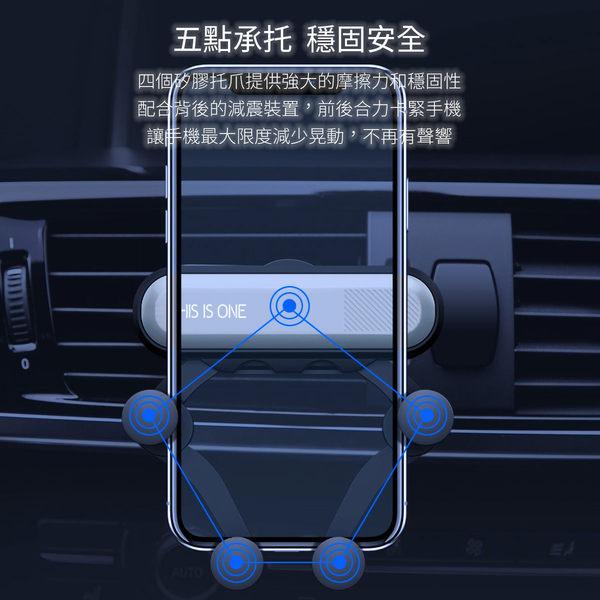 迷你型 重力 車用 出風口 手機架 車架 支架 導航架 車充 自動展開 單手操作 iPhone 三星 小米