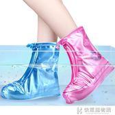 防雨鞋套雨天防水鞋套男女加厚防滑耐磨雨鞋套戶外雪天鞋套兒童 快意購物網