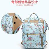 雙肩媽咪包 多功能媽咪袋時尚媽媽包寶媽外出背包大容量母嬰包      麥吉良品