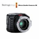 【EC數位】Blackmagic 黑魔法 Design Micro Studio Camera 4K 微型攝影機