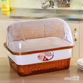 碗櫃 放碗盒裝碗筷收納盒瀝水帶蓋大號家用廚房塑料小碗柜儲物箱置碗盒 LN5600【Sweet家居】
