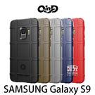 【妃凡】QinD SAMSUNG Galaxy S9/S9+ 戰術護盾保護套 邊緣全包 減震抗摔 (K)