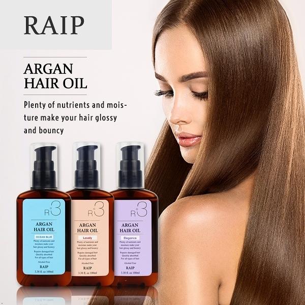 韓國 RAIP R3 菁粹摩洛哥阿甘油 護髮油 (香氛版) 100ml【28606】
