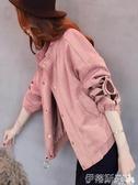 皮衣絨外套女春秋新款韓版復古港味粉色刺繡短款棒球服外衣潮 春季特賣