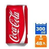 可口可樂 330ml (24入)x2箱