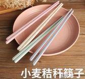 日式防霉兒童筷子套裝筷子16雙裝