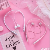 無線掛脖式藍芽耳機粉色網紅女生款可愛運動少女雙耳跑步入耳卡通『蜜桃時尚』