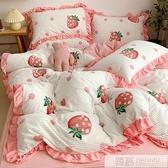 冬季加絨珊瑚絨四件套加厚保暖雙面絨床上寶寶法蘭絨床單被套絨面  牛轉好運到