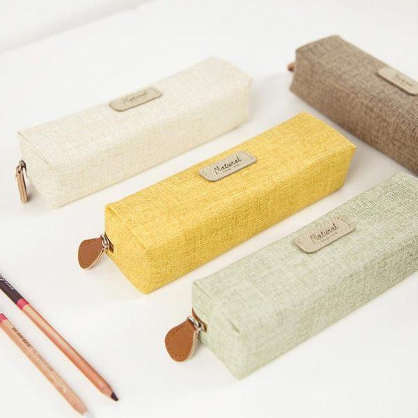 創意簡約鉛筆盒學生純色筆袋女韓版