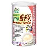 有機廚坊~有機鮮豆奶400公克∕罐