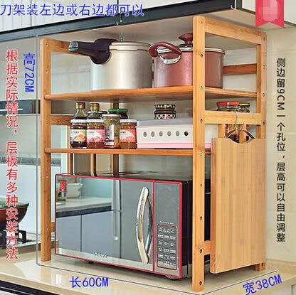 廚房置物架微波爐架2層多功能收納架儲物架層架烤箱架竹 72高 60長2層