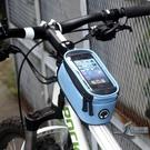 自行車包前梁包山地車包手機包上管包防水騎行裝備【邻家小鎮】